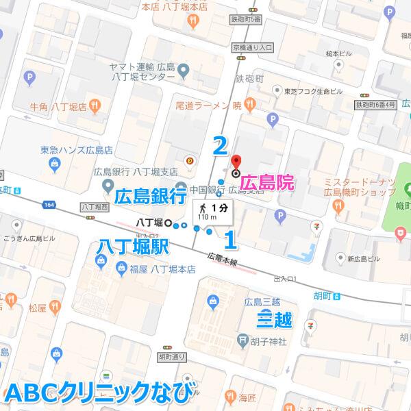 ABCクリニック 広島院 アクセス