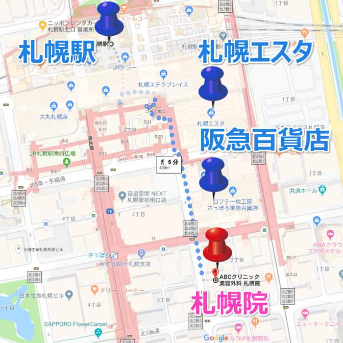 ABCクリニック 札幌院 アクセス