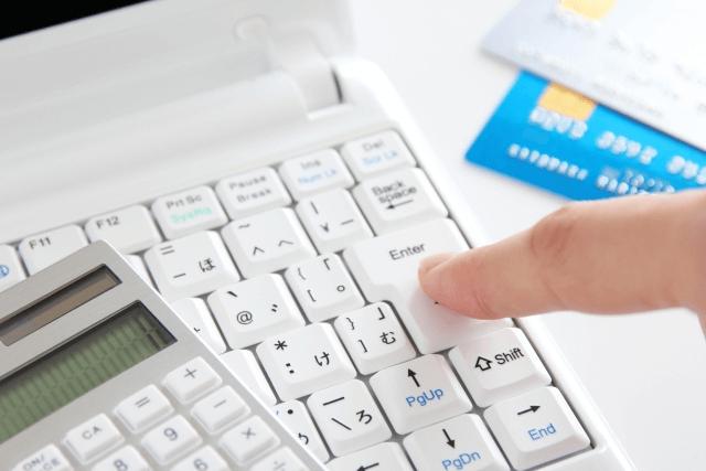 ABCクリニック 支払方法