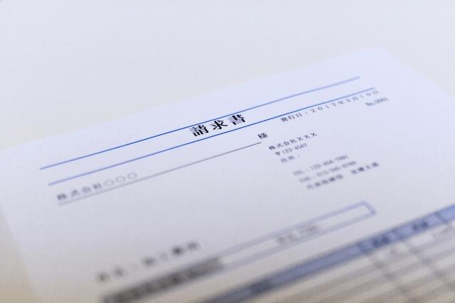 ABCクリニック 上野クリニック 基本料金