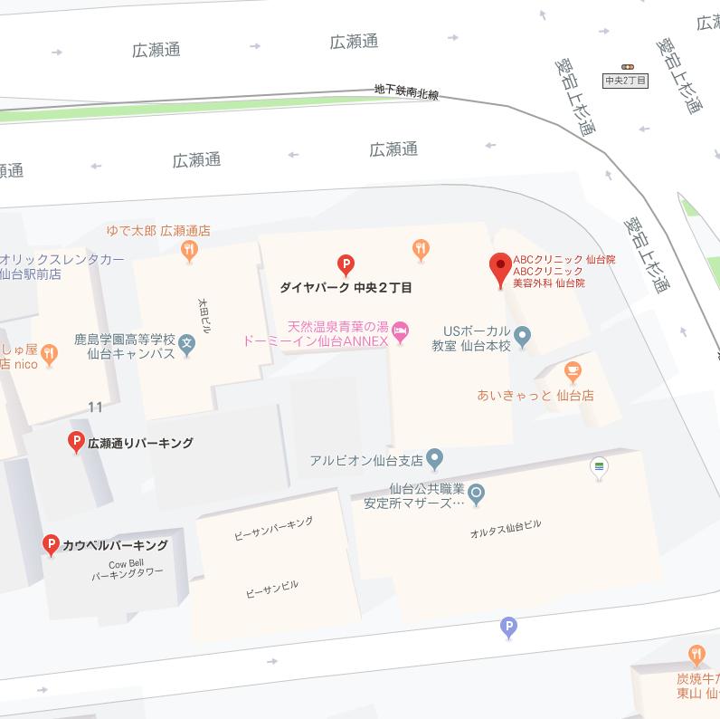 ABCクリニック 仙台院 駐車場
