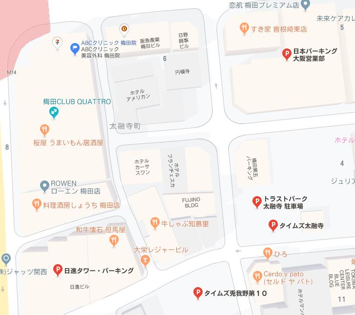 ABCクリニック 梅田院 駐車場