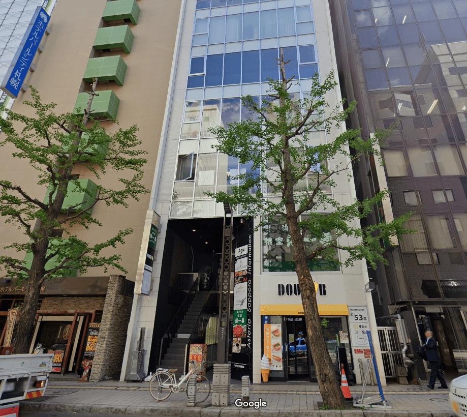 ABCクリニック 札幌院 ビル外観