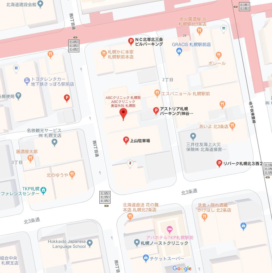 ABCクリニック 札幌院 駐車場